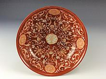 Fine & rare Chinese red ground glazed  porcelain bowl, marked