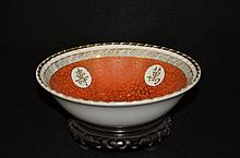 Late Qing or Republic Period, Chinese famille rose bowl with Gilt calligraphy