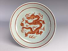 Rare & Fine Chinese underglazed red plate, marked