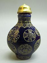 Chinese Porcelain Painted Fu , shou  Pattern Snuff Bottle