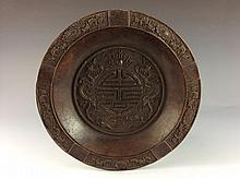 Vintage Chinese Bronze Plate with Dragon Embossment
