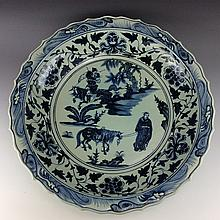 Ming-style Large 22