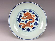 Rare & Fine Chinese porcelain plate,  b&W;, decorated  with underglazed red dragon, marked