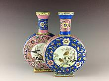 Fine Chinese Famille Rose Twin Flask Bottle
