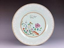 Vintage Chinese Export Porcelain Plate with Flower
