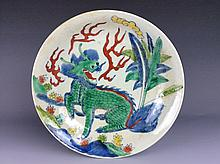 Chinese Polychrome Porcelain Plate Marked