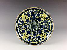 Chinese Porcelain Yellow Glaze with B/W Flower