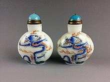 2 Chinese Hand Painted Dragon Pattern Glass Snuff Bottle