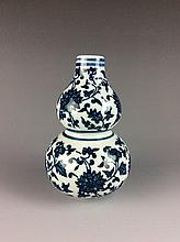 Chinese B/W Porcelain Gourd Bottle Marked