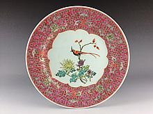 19C Qing period Chinese famille rose porcelane plate