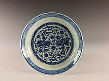 Fine Chinese blue & white plate