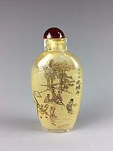 Chinese Inside-drawing Snuff Bottle