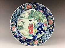 Chinese Export Porcelain Plate with Figure