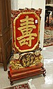 CHINESE WOOD SCULPTURE, an upright carved and