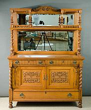 LATE VICTORIAN CARVED OAK SIDEBOARD, American, c.