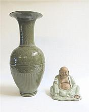 CHINESE VASE AND FIGURE: 20