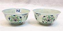 A PAIR OF CHINESE DOUCAI PORCELAIN BOWLS, each