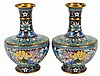 PAIR OF CLOISONNE ENAMEL VASES