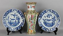 CHINESE ROSE MEDALLION VASE AND A PAIR OF BLUE AND WHITE DISHES