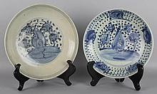 TWO SOUTHERN CHINESE BLUE AND WHITE WARES, MING DYNASTY