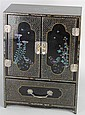 MOTHER-OF-PEARL AND GOLD INLAID BLACK LACQUER DISPLAY CABINET, KOREAN OR POSSIBLY JAPANESE