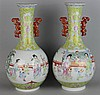 A PAIR OF CHINESE FAMILLE ROSE VASES