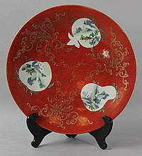 CHINESE GOLD-HIGHLIGHTED IRON-RED GROUND DISH, QIANLONG SIX-CHARACTER SEAL MARK IN UNDERGLAZE BLUE