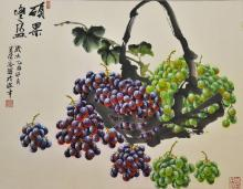 Plentiful of Fruits Painting Wu Rongtian 1947