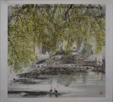 Chinese Landscape Painting Signed Bigong