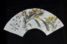 Chinese Narcissus Fan Painting Zhao Xingfang