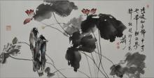 Chinese Lotus Ink Painting Zhao Xingfang