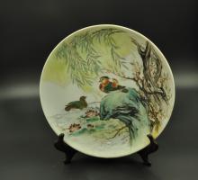Republic Period Chinese Mandarin Duck Plate