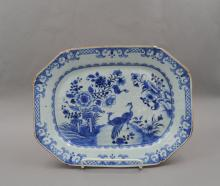 Chinese Export Porcelain Plate Qianlong Period