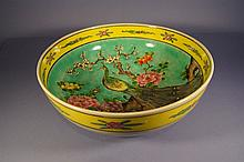 Chinese famille rose punch bowl, 19th C