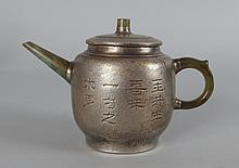 Chinese Yixing Pottery Pewter Jade Handle Teapot