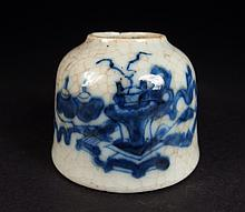 Chinese Blue & White Porcelain Water Coupe