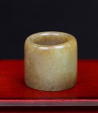 SUGAR JADE THUMB RING