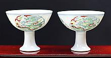 PAIR OF DOU-CAI GLAZED HIGH FOOT PORCELAIN CUPS