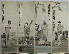 FOUR MOUNTED PAINTINGS ON PAPER, ATTRIBUTED TO GAO FU LONG