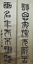 CALLIGRAPHY COUPLETS ON PAPER, ATTRIBUTED TO QI BAI-SHI