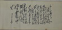 CALLIGRAPHY SCROLL ON PAPER, ATTRIBUTED TO CHAIRMAN MAO ZE-DONG