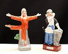 TWO FAMILLE ROSE PORCELAIN FIGURES