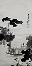 SCROLL PAINTING ON PAPER, ATTRIBUTED TO HANG DA QIAN