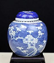 BLUE AND WHITE PORCELAIN TEA HOLDER