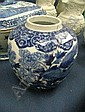 Antique Chinese blue and white baluster shaped ginger jar with bird and floral decoration - six character mark and double rings to base 7in (18cm)