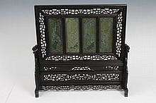 Chinese carved wood table screen, the pierced