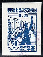 KOREA: NORTH 1948 Labour Law 50ch blue F/U, fine.