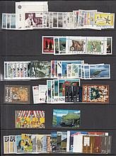 FAROE ISLANDS  Modern U/M range incl. min sheets