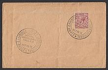 GREAT BRITAIN SPECIAL EVENT COVERS 1912 plain