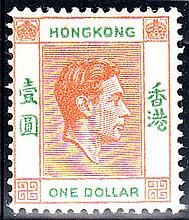 HONG KONG 1938-52 $1 red-orange & green with Short